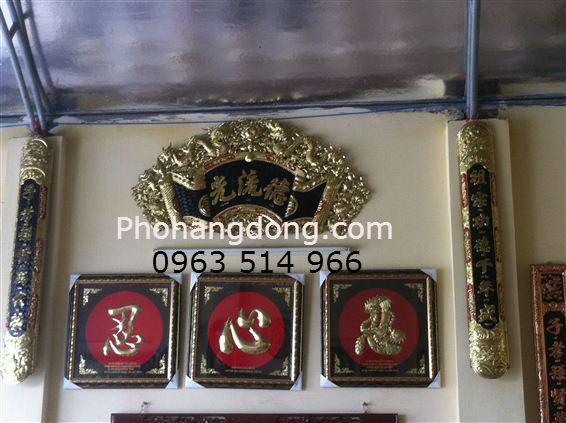 đồ thờ ucngs bằng đồng đẹp
