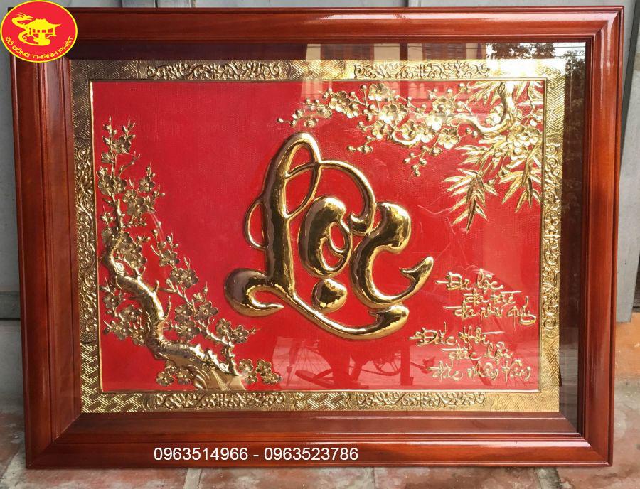 Chữ Lộc Thư Pháp Mạ Vàng