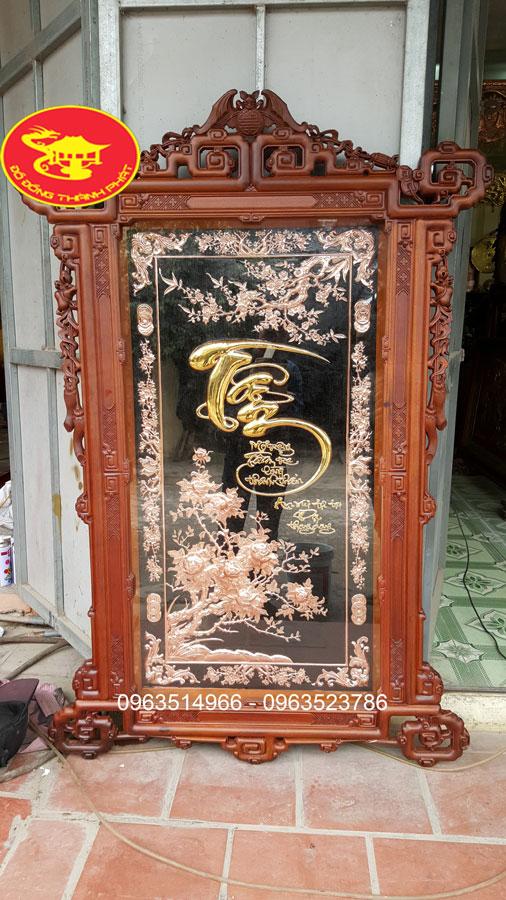 Chữ Tâm Thếp Vàng 9999 Cao Cấp