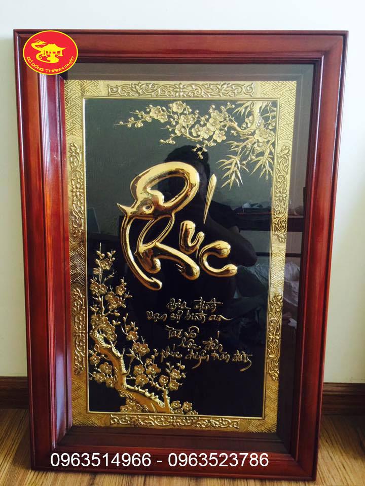 Tranh Đồng chữ Phúc Thư Pháp Đứng Mạ vàng 24 k